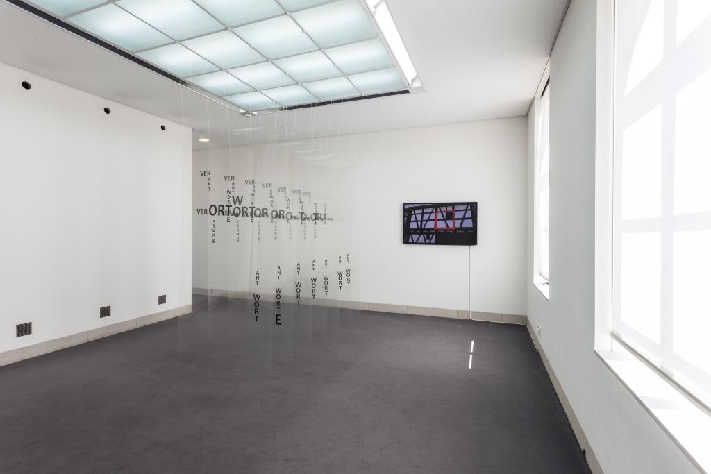 Ausstellungsansicht Sabina Hunger: Verantwortung (2019); Foto: Benjamin Knoblauch